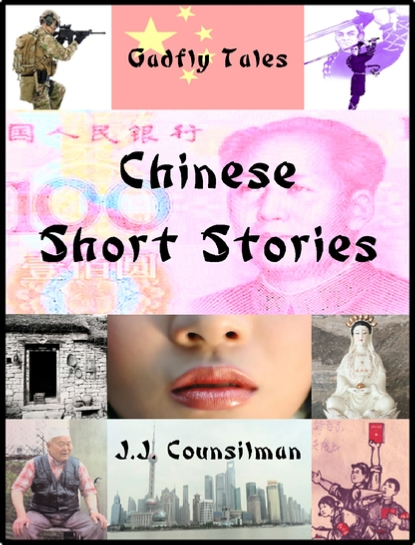 Chinese Short Stories